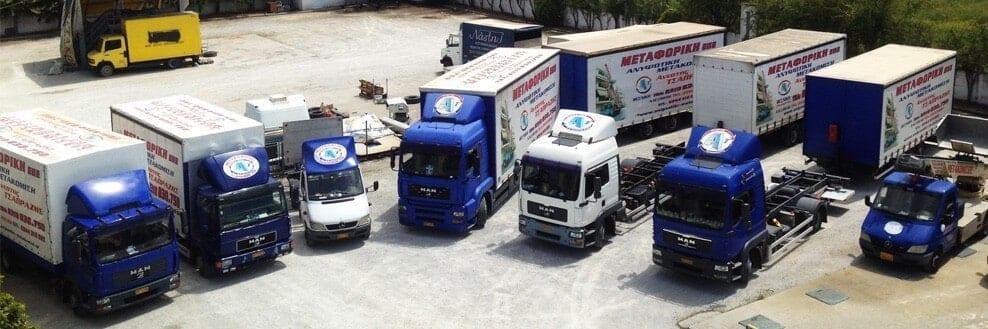 Μεταφορές και Μετακομίσεις Τσαπράζης Ανέστης