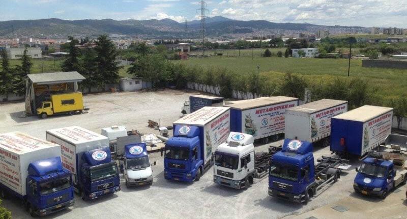 Μεταφορές Μετακομίσεις Τσαπράζης Ανέστης