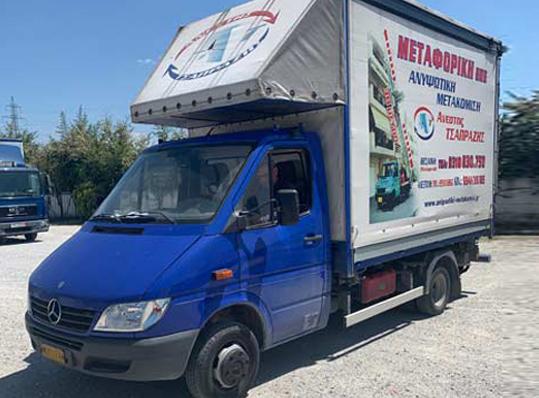 Μεταφορές & Μετακομίσεις Τσαπράζης