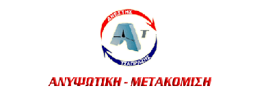 metakomisis-metafores.com